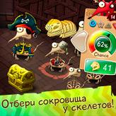 Game Крысы Online
