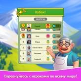 Скриншот игры Крокворд