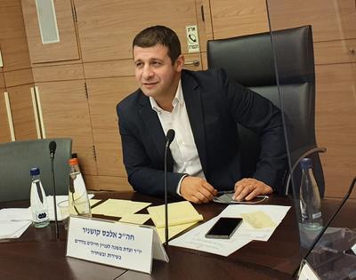 Алекс Кушнир
